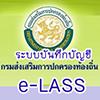 laas1
